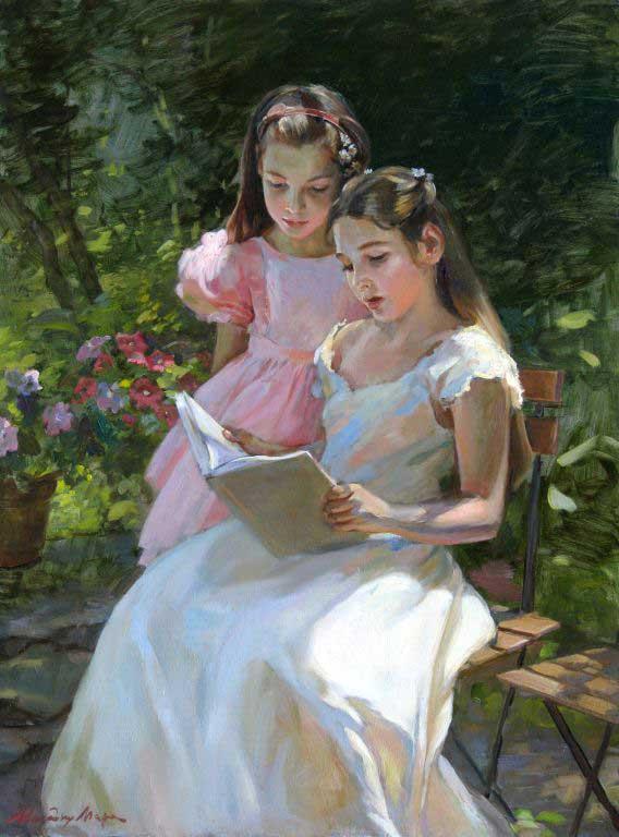 М. Молодых. В саду